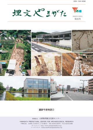 maibunyamagata35.jpg