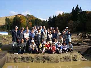 tutumiyashiki_20071112_2.jpg
