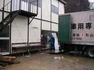 kawautibukuro_20071217_2.jpg