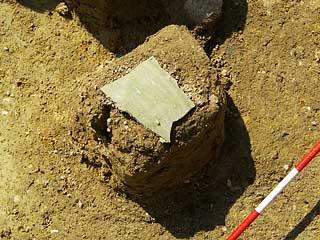 kaminotera2_20080609_2.jpg