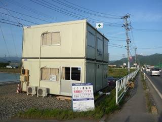 kuguno_090514_1.jpg