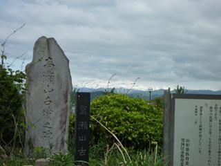 takaseyama_0512_1.jpg