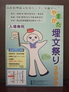 maibunposta_1.jpg